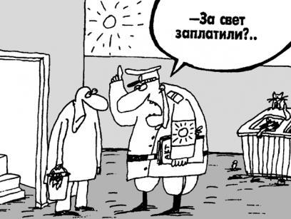 Льготы по оплате электроэнергии в москве