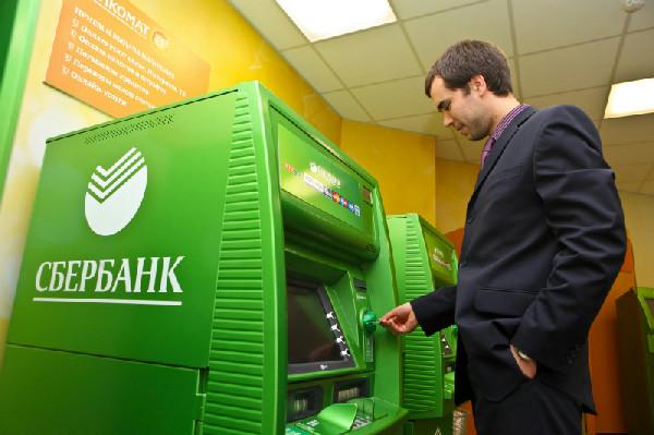 20 февраля 2015г. Сеть устройств самообслуживания Сбербанка в Сахалинской