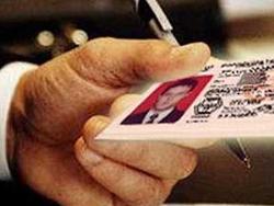 Учет в наркодиспансере и водительские права