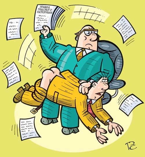 Мера дисциплинарного взыскания за нарушение трудовой дисциплины была