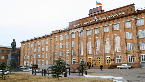 Вакансии новомосковска