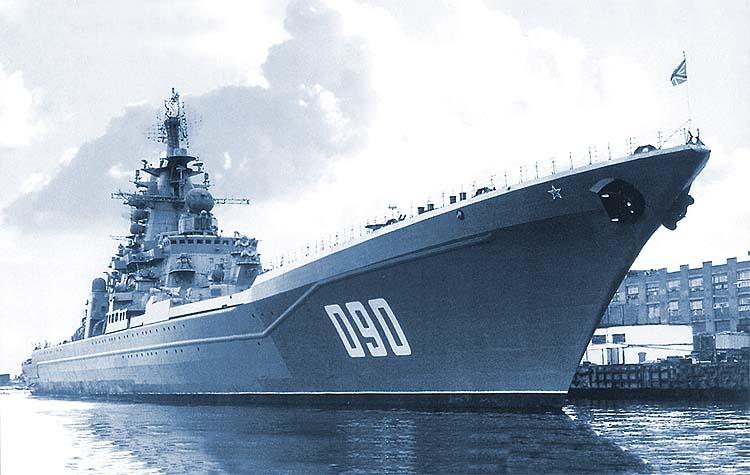 атомные крейсера переводят на гиперзвук русская весна епископы