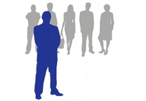 Конкурсы на должности государственной службы улан