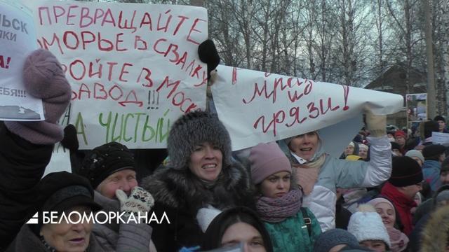 Правительство Архангельской области разрубает антимусорный протест. Северодвинск может отколоться