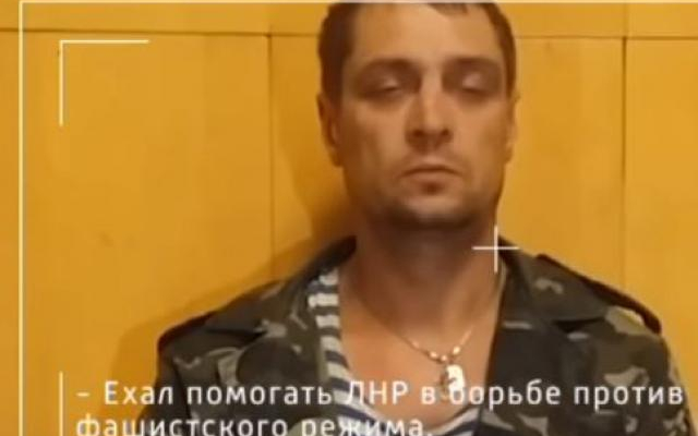 Архангельского ополченца забили до смерти во львовской тюрьме