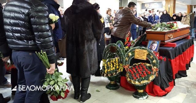 «Меньше плачьте, больше помните!» Северодвинск, Архангельск и Мурманск прощаются с Александром Кожиным