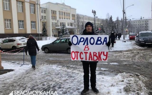 «Орлова в отставку!» Пикетчики «захватили» центр Архангельска
