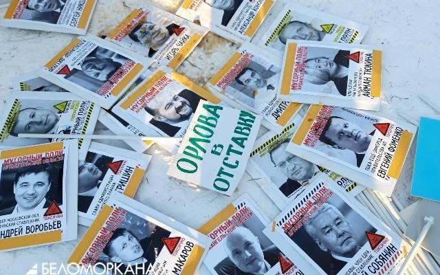 Правительство Игоря Орлова собирается сократить численность населения Архангельской области на сто тысяч