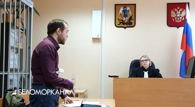 Северодвинца оштрафовали на 15 тысяч рублей за репост в интернете атеистических шуток