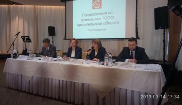 В Архангельске общественная комиссия приняла решение о строительстве одного мегаполигона ТКО