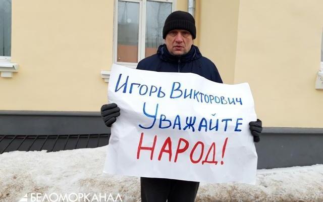 Жителям Архангельска на 7 апреля готовят новую изуверскую «тропу Годзиша»