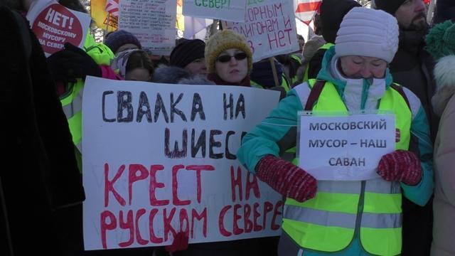 Письмо одиннадцати. Архангельские ученые протестуют против строительства полигонов для московского мусора