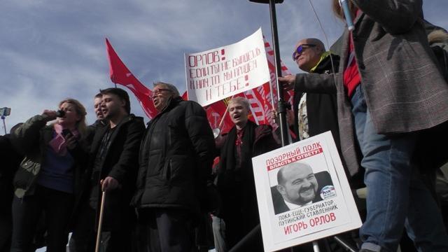 Соцопрос Кремля: В Архангельской области самый большой запрос на смену губернатора