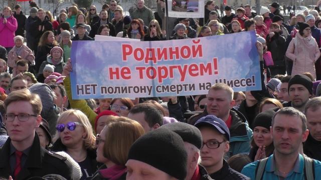 Очередной протестный митинг пройдет в Архангельске на площади Терехина