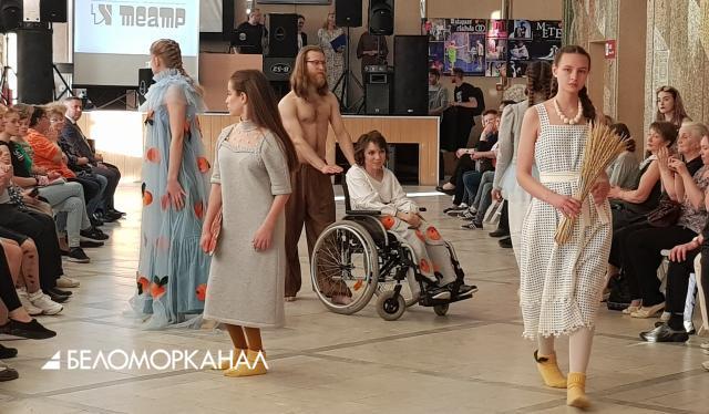Красота вне границ. В Северодвинске люди с инвалидностью стали яркими моделями