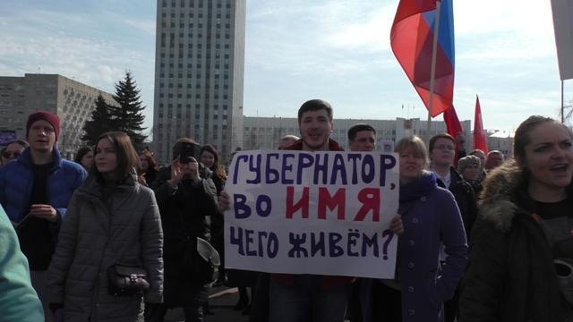 Профсоюзы Архангельской области просят президента Путина запретить строительство помойки в Шиесе