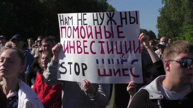 Писатели и журналисты Архангельской области направили открытое письмо президенту Путину по Шиесу