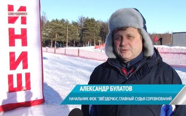 Наживались на «мертвых душах». В Северодвинске осуждены мошенники-руководители ФОК «Звездочка»