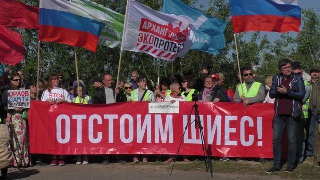 В Архангельской области намечена дата нового общерегионального протеста против варварской авантюры на Шиесе