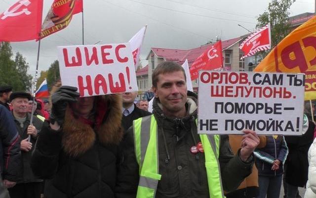 В Архангельске на митинге объявили, что готовы на решительные шаги, если власть и дальше будет продавливать Шиес
