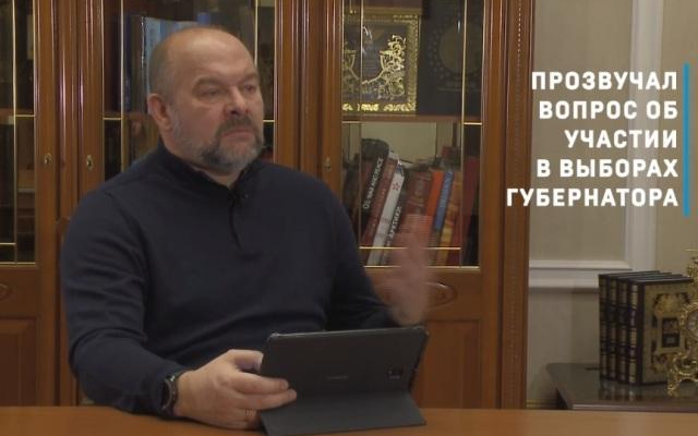 Розыгрыш в наперстки. В Архангельской области раскрывают смыслы губернаторского выборного послания