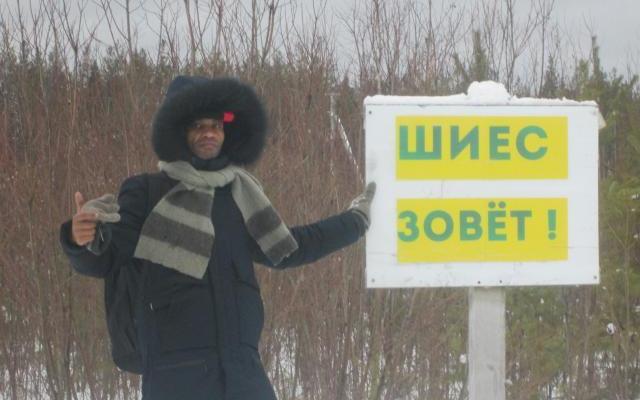 Бенес Айо: «Складирование отходов в Шиесе приведет к экологической катастрофе в России»