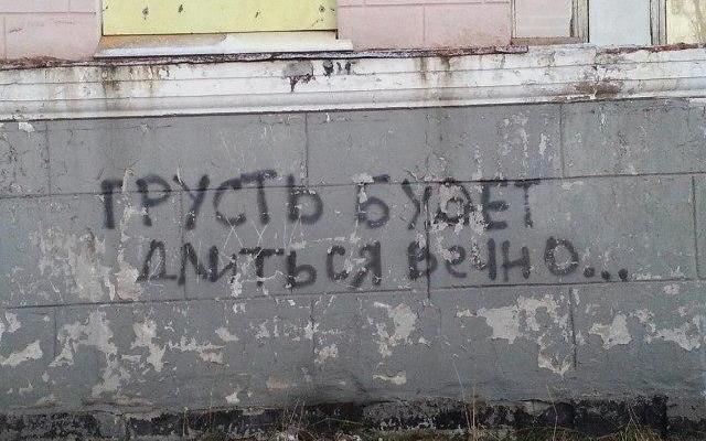 Архангельская жуть: две женщины живут в нечеловеческих условиях и в постоянном страхе