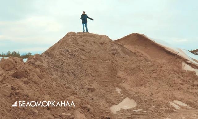 В Северодвинске три года открыто ведётся незаконная добыча песка