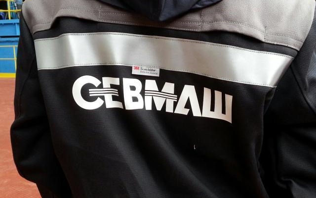 Северодвинский «Севмаш» в апреле работает только по гособоронзаказу. Остальные работники будут отдыхать на 2/3 тарифной ставки