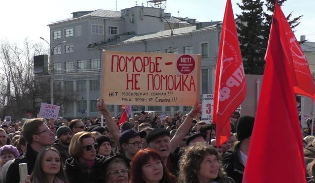 Грандиозное шествие по Троицкому проспекту и митинг на площади Ленина. Сегодня - годовщина «архангельской весны»