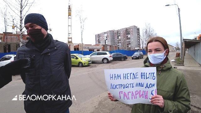 """""""СИГ"""" продолжает работы, с объектов в Северодвинске никто не уходит"""