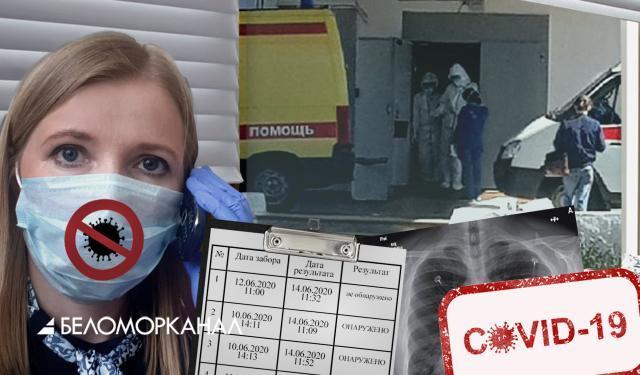 «У меня ущемление нерва или коронавирус?» Как журналист стал телефонным волонтёром в городской поликлинике