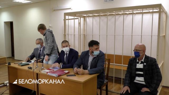 В Северодвинске растянутое резонансное дело завершается, как и началось, под цинизм подсудимых