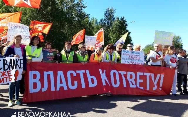 Власть к ответу! На выборах в Архангельской области победило здравомыслие