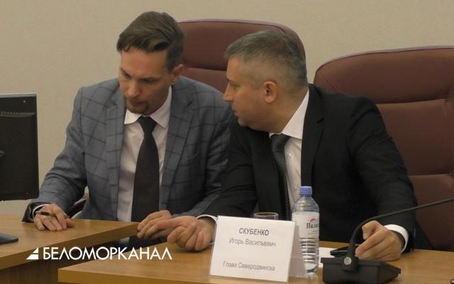 В Северодвинске оклады главы города и спикера горсовета будут увеличены