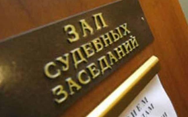 В Северодвинске перед судом окажется мошенник, жертвами которого стали 40 человек