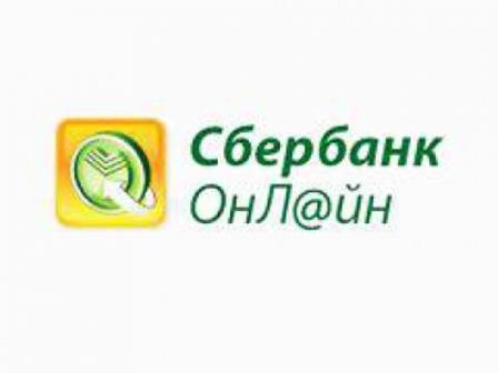 Кредит экспресс финанс коллекторское агентство