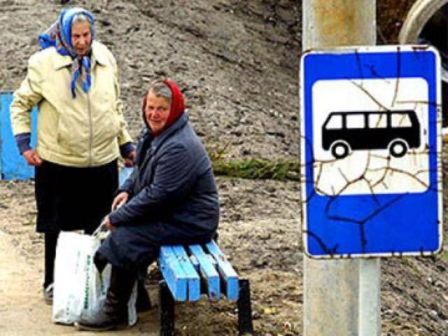 Льготы пенсионеров в подольске