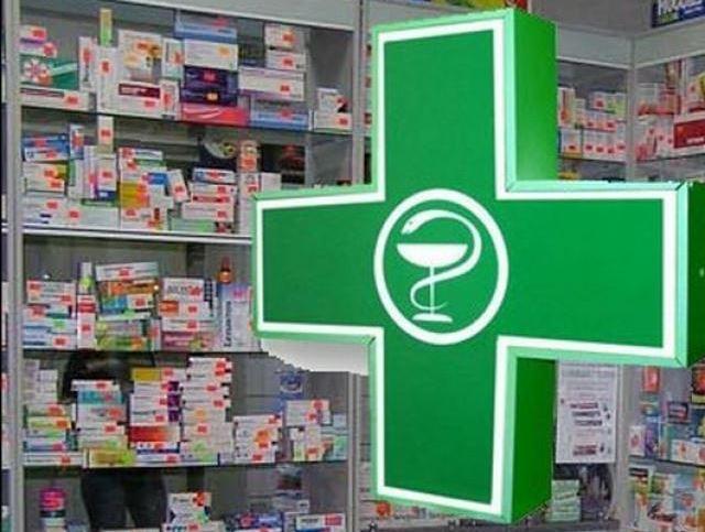 Российские аптеки - отраслевой журнал wwwrosaptekiru по региону москва
