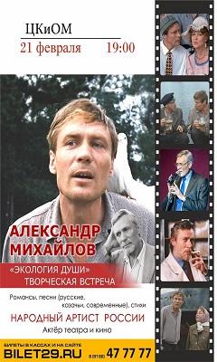 Концерт на Бойчука