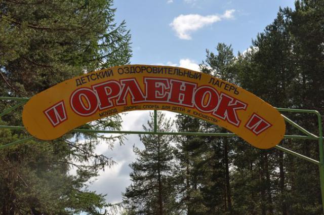 Влагере под Архангельском случилось массовое отравление детей