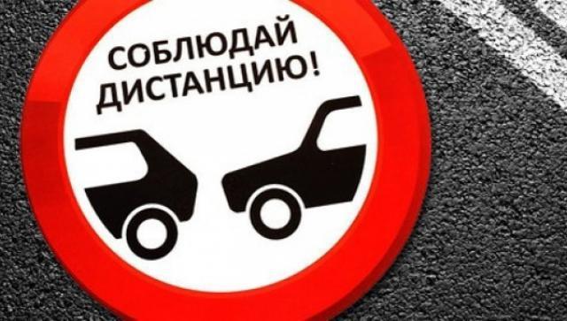 ГИБДД Рубцовска: основное количество ДТП происходит из-за низкой дисциплины