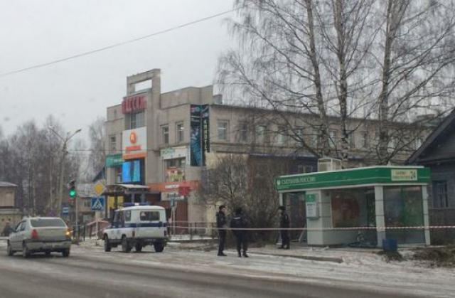 ВАрхангельской области воры взорвали банкомат ипохитили деньги
