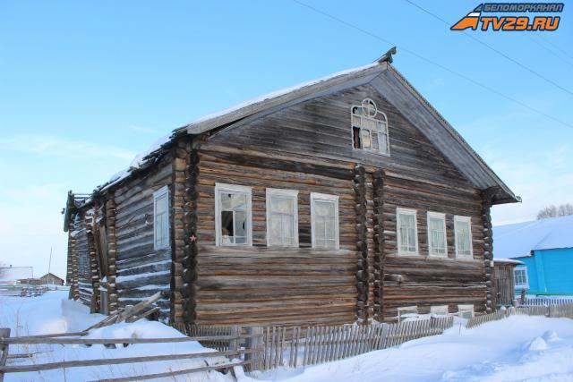 Деревню вАрктике признали одной изсамых красивых в Российской Федерации