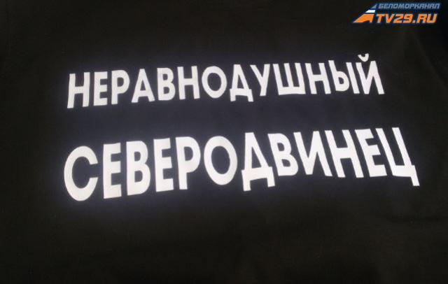 Граждане моногородов Кузбасса проголосуют за основные улицы