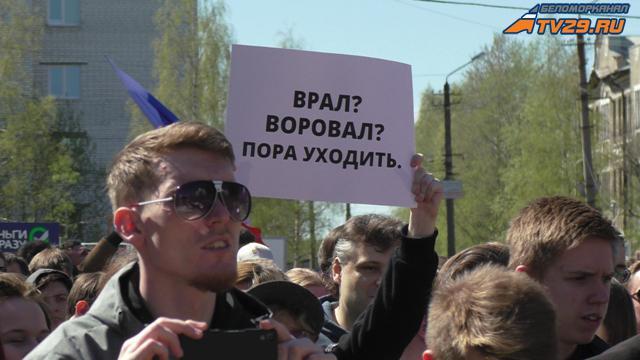 беломорканал 29.ру