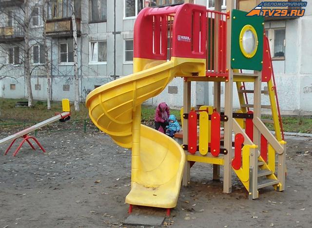Граждане городов Российской Федерации кконцу зимы смогут выбрать дизайн-проекты публичных пространств