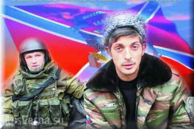 БК поддержало предложение советника президента назвать новые виды российского оружия именами героев Донбасса