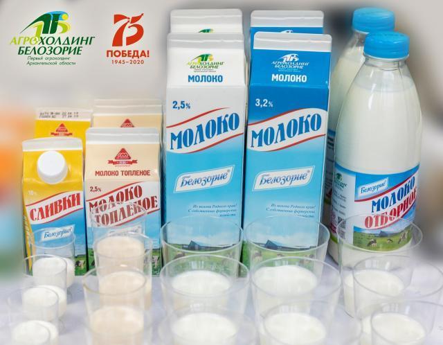 В Великую Отечественную войну Архангельский молокозавод работал, работал и работал…