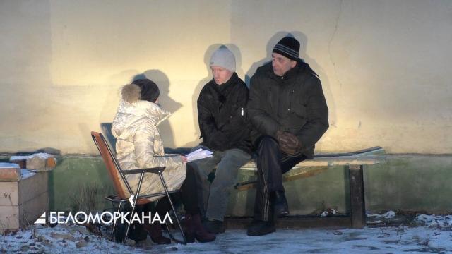 Акт подписан, соцуслуги не оказаны. Куда уходят деньги жителей дома-интерната Северодвинска?
